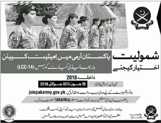 Lady Cadet Course 2018 Eligibility Online Registration Pak Army