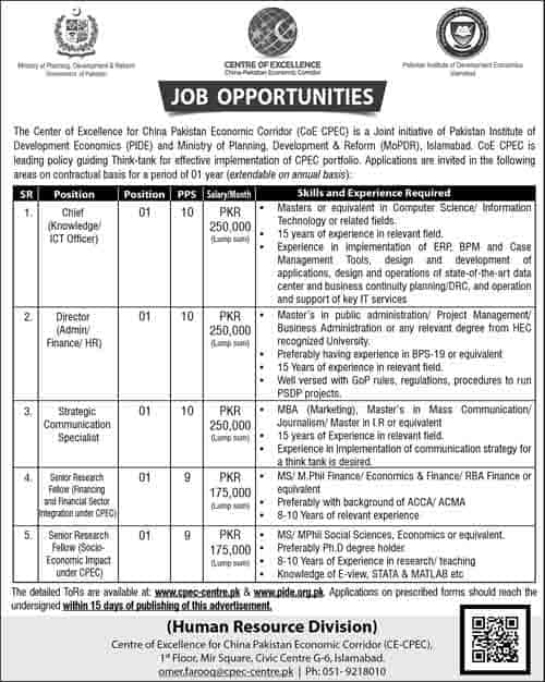 CPEC Jobs 2018 Center of Excellence Islamabad