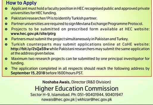 HEC-Application-Online