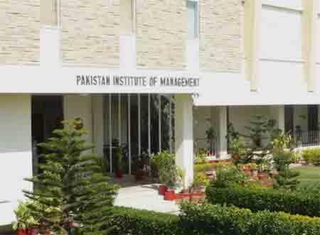 PIM-Lahore-Courses-Admissions
