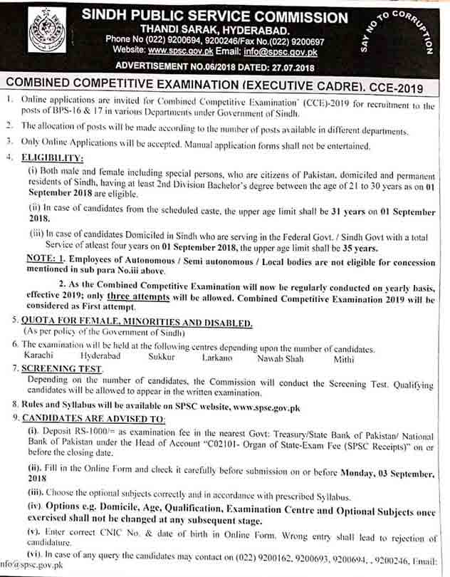 Sindh-Combined-Examination-Test-Schedule