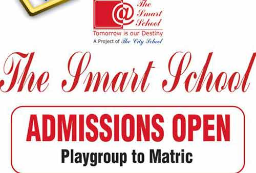 The-Smart-School-Admission-test