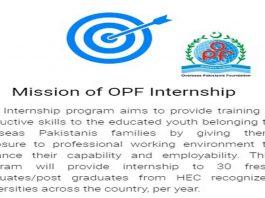 opf-internship