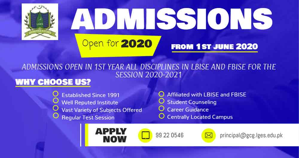 Garrison-College-for-Girls-Lahore-Admission-2020