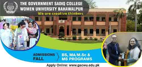 Government College Bahawalpur Admission