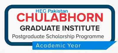 HEC Scholarship for Master Level 2018 Chulabhorn Graduate Institute