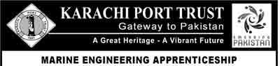 Karachi-Port-Trust-Training