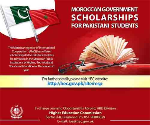 Moroccan Government Scholarships for Pakistani Students 2018-19