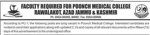 Poonch Medical College Rawalakot Kashmir Jobs 2018