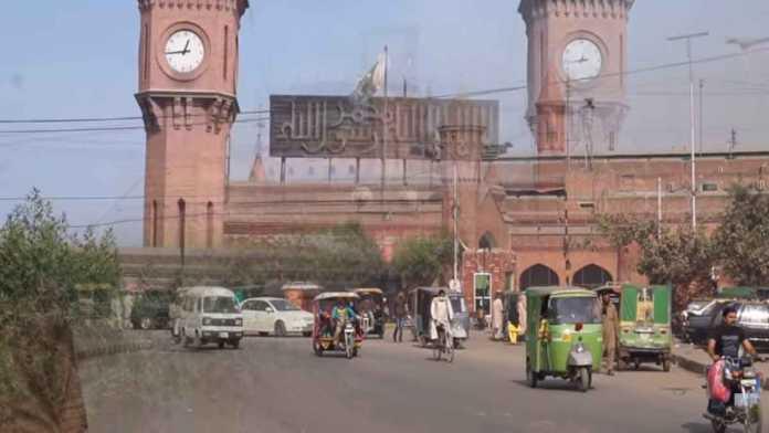 Pakistan-Railway-Lahore-Jobs 2019