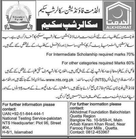 Scholarships for Balochistani Students