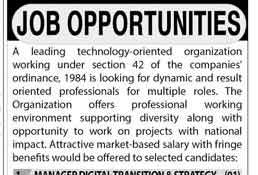 Leading-Company-Jobs-in-Islamabad