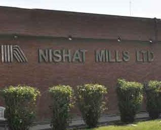 Nishat-Mill-Training-Program