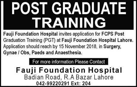 Post-Graduate-Training-Program-in-Lahore