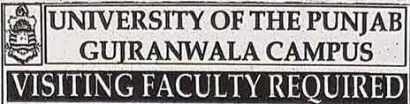 Punjab-University-Gujranwala-Teaching-Jobs