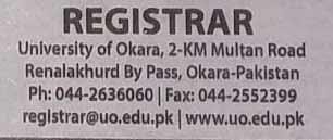 University-of-Okara-Admissions