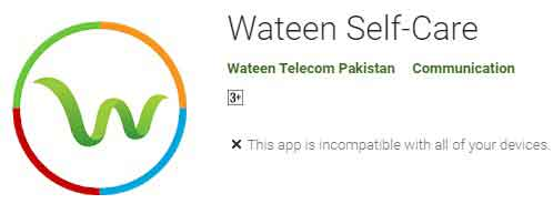 Wateen Telecom Customer Self Care Mobile Application Download