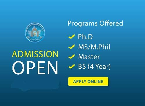 admission-open-University-of-Azad-Kashmir