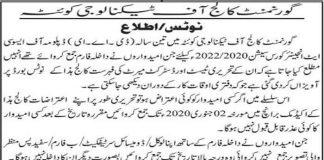 Government-College-Quetta-Admission-2020