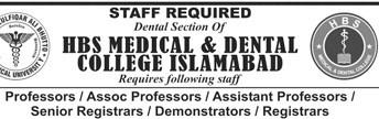 HBS-Islamabad-Jobs-for-Teachers