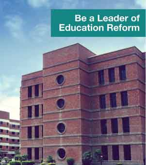 LUMS-Program-scholarships-deadline
