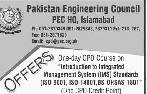 PEC-Islamabad-course-one-day