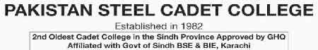Pakistan Steel Cadet College Admission 2019 Entry Test Date