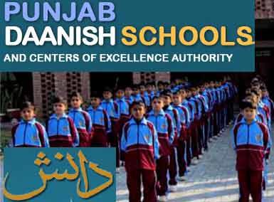 Punjab-Danish-School-Admissions-Test