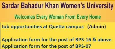 Sardar-Women-University-Quetta-Jobs