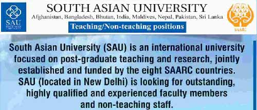 South-Asian-University-Jobs