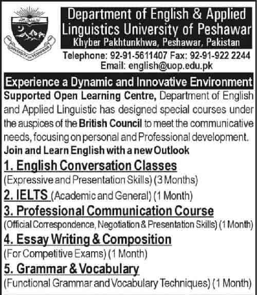 University-of-Peshawar-Short-Courses
