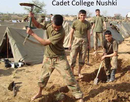Cadet-College-Nushki-Admission-test