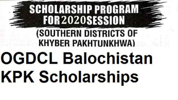 OGDCL-Scholarships-2020-KPK-Balochistan