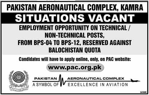 PAC-Jobs-in-Balochistan