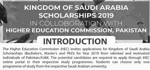 ksa-scholarships-of-Pakistan