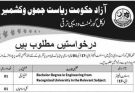 AJK-Government-Jobs-for-Engineer