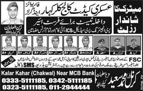 Askari-Cadet-College-kallar