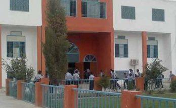 Iqra-Residential-School