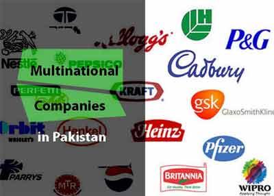 Multinational-Company-Jobs