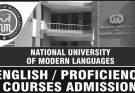 NUML-Short-Courses