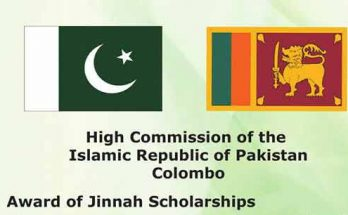 Pakistan-Scholarship-for-Sari lanka students