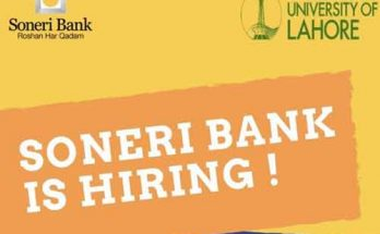Soneri-Bank-Trainee-Officer
