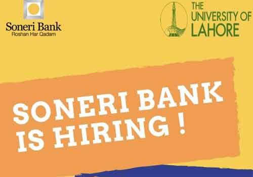 Soneri-Bank-Trainee-Officer