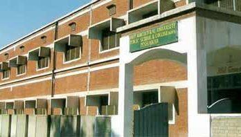 Agriculture-University-Peshawar-Mardan-Campus-Admission