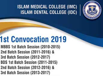 Islam-Medical-College-Convocation-2019