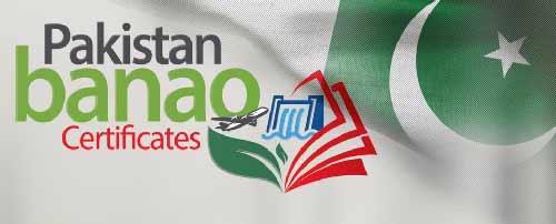 Pakistan-Banao-Certificate-for-Overseas