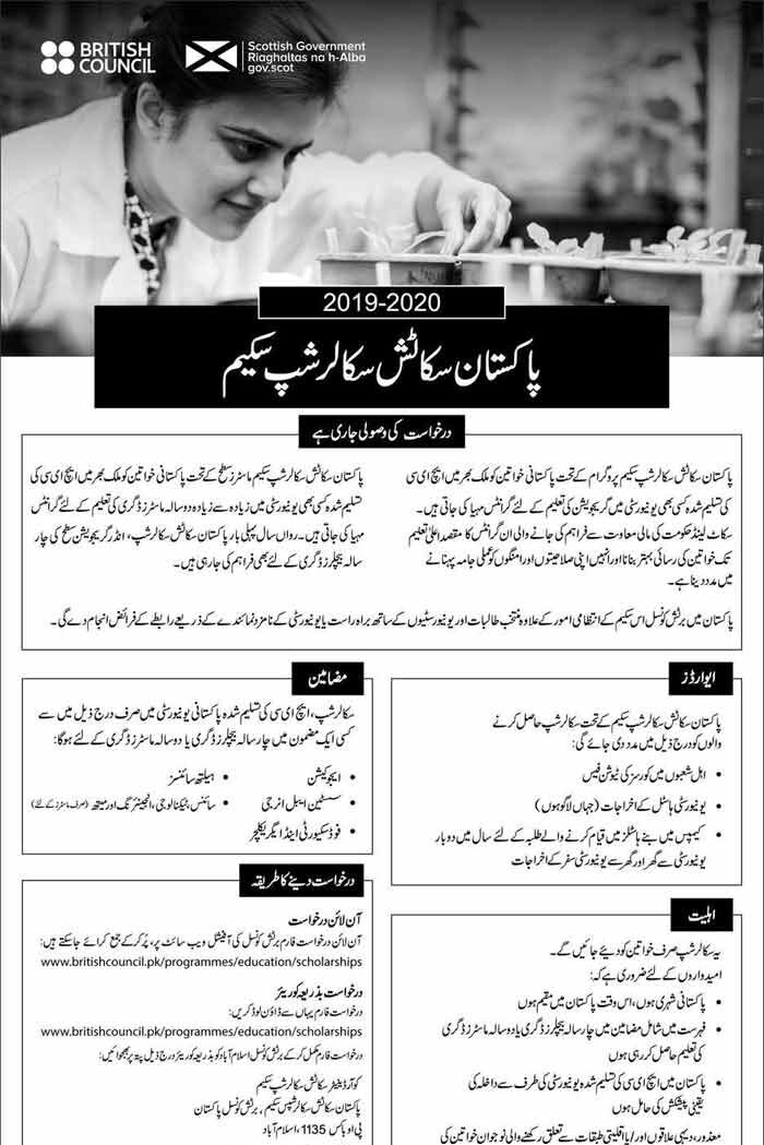 Pakistan-Scottish-Scholarship