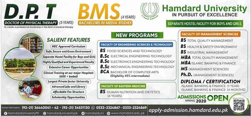 Hamdard-University-Admission-2020