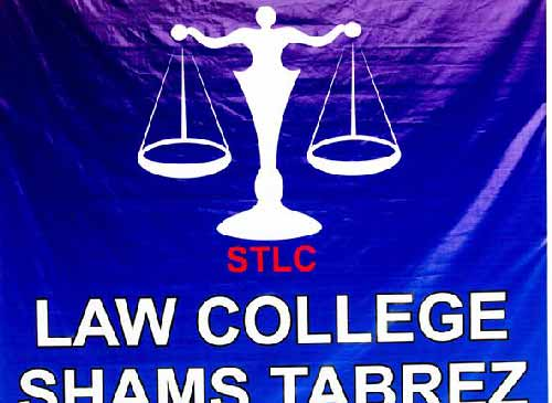 Law-College-Lahore
