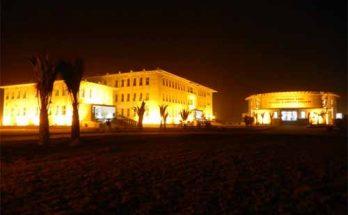 Medical-College-Multan-Admission